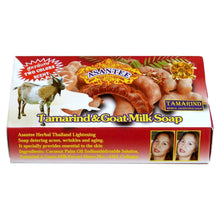 Load image into Gallery viewer, Asantee Tamarind Goat Milk Honey Skin Whitening Facial Soap 125 grams