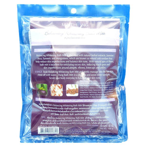 Maithong Herbal Skin Whitening Bath Mitt 100g - Asian Beauty Supply