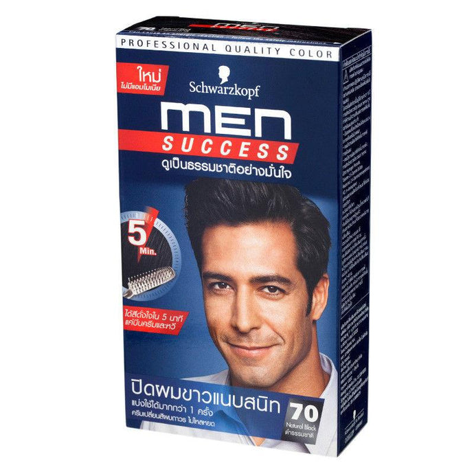 Schwarzkopf Men Success Professional hair Color Kit No 70 Natural Black - Asian Beauty Supply