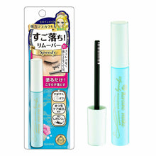 Load image into Gallery viewer, Heroine Make Speedy Mascara Remover - Asian Beauty Supply