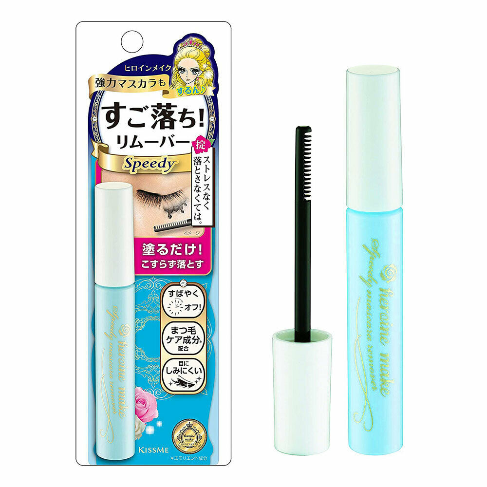 Heroine Make Speedy Mascara Remover - Asian Beauty Supply