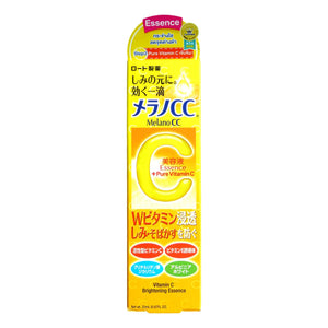 Rohto Melano CC Intensive Anti-spot Essence 20ml - Asian Beauty Supply