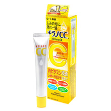 Load image into Gallery viewer, Rohto Melano CC Intensive Anti-spot Essence 20ml - Asian Beauty Supply