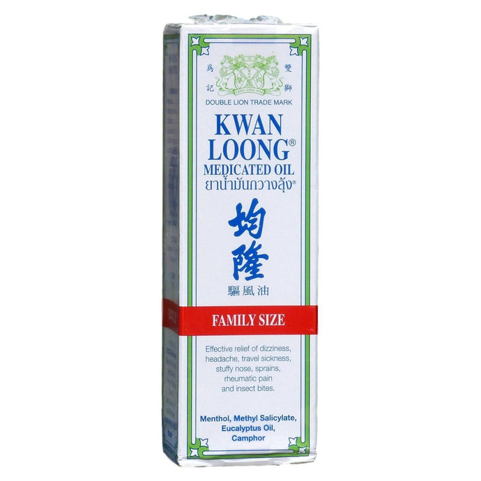 Kwan Loong Medicated Oil Muscle Aches Pain Stuffy Nose Insect Bites 57ml - Asian Beauty Supply