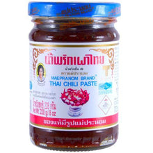 Load image into Gallery viewer, Mae Pranom Thai Chili Paste for Tom Yum Soup 8 oz - Asian Beauty Supply