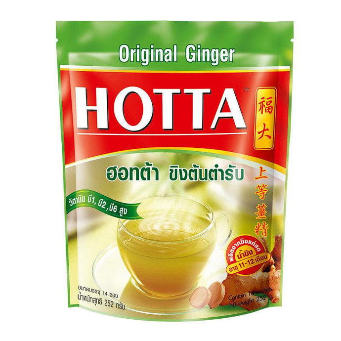 Hotta Original Ginger Instant Drink Mix 252 grams 14 Sachets