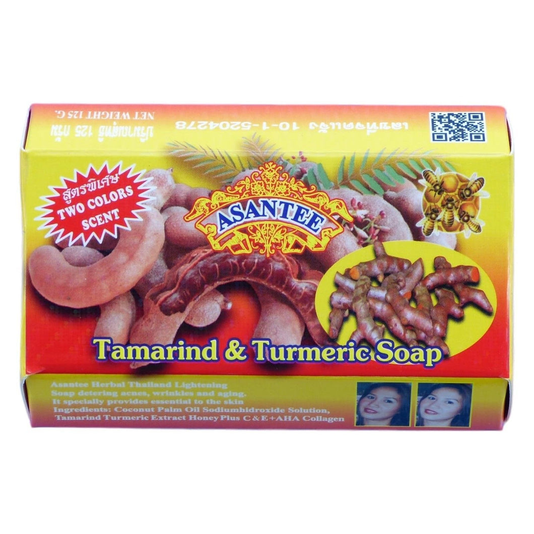 Asantee Tamarind and Turmeric Skin Whitening Facial Soap - Asian Beauty Supply