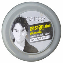 Load image into Gallery viewer, Gatsby Hair Styling Wax Harajuku Style Mat & Hard 75g - Asian Beauty Supply