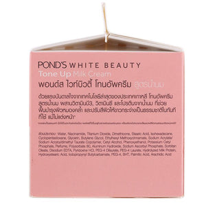 Pond's White Beauty Instabright Tone Up Milk Cream 50 grams - Asian Beauty Supply