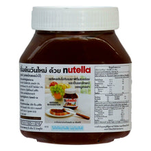 Load image into Gallery viewer, Nutella Hazelnut Chocolate Spread 200g - Asian Beauty Supply