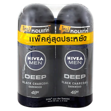 Load image into Gallery viewer, Nivea Men Deep Black Charcoal Darkwood Antibacterial Antiperspirant Roll On 50ml Pack of 2 - Asian Beauty Supply