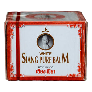 Siang Pure White Balm for Massage 40 grams - Asian Beauty Supply