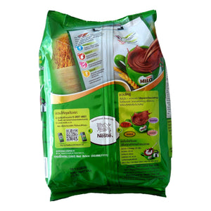 Nestle Milo Instant Beverage Mix 600g - Asian Beauty Supply