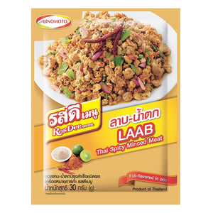 Ajinomoto RosDee Menu Laab Namtok Thai Isaan Seasoning Mix Pack of 10 - Asian Beauty Supply