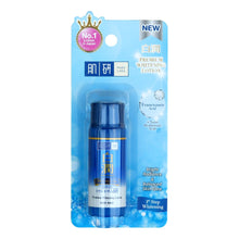 Load image into Gallery viewer, Hada Labo Premium Whitening Lotion Hyaluronic Acid - Asian Beauty Supply