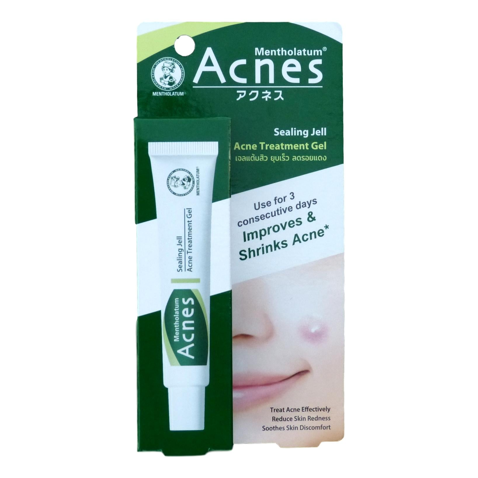 Mentholatum Acnes Sealing Jell Medicated Anti Acne Treatment Gel