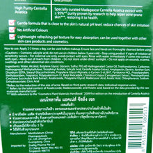 Load image into Gallery viewer, Mentholatum Acnes Sealing Jell Medicated Anti Acne Treatment Gel 18 grams
