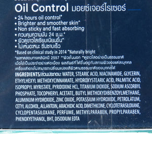 Vaseline Men Oil Control Brightening Moisturizer 50 grams - Asian Beauty Supply