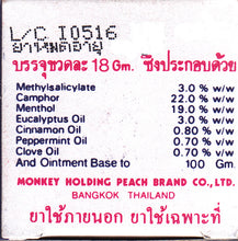 Load image into Gallery viewer, White Monkey Holding Peach Medicated Balm - Asian Beauty Supply