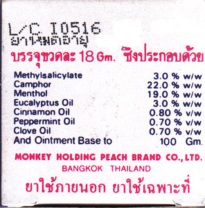 White Monkey Holding Peach Medicated Balm - Asian Beauty Supply