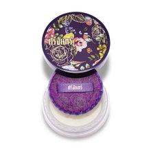 Load image into Gallery viewer, Srichand Translucent Powder Daily Touch Up Natural Look 10 grams - Asian Beauty Supply