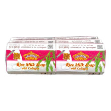 Load image into Gallery viewer, Asantee Rice Milk with Collagen and Honey Facial Soap Pack of 6 - Asian Beauty Supply