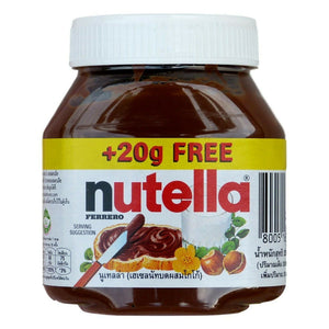 Nutella Hazelnut Chocolate Spread 200g - Asian Beauty Supply