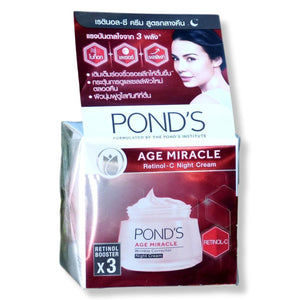 Pond's Age Miracle Deep Action Retinol-C Wrinkle Corrector Night Cream 50 grams - Asian Beauty Supply