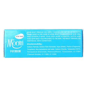 Dr. Montri Premium Acne Oil Control Facial Soap Bars 70 grams Pack of 4 - Asian Beauty Supply