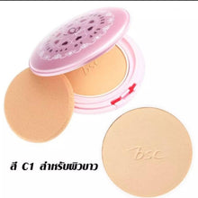 Load image into Gallery viewer, BSC Cosmetology White Pink BB Powder Foundation SPF 30 - Asian Beauty Supply