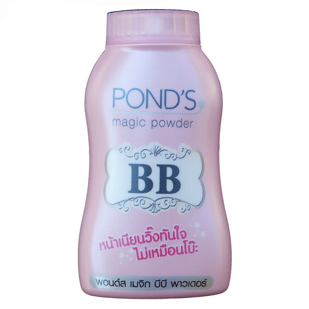 Pond's Magic Powder BB Blemish Control Loose Powder 50 grams - Asian Beauty Supply