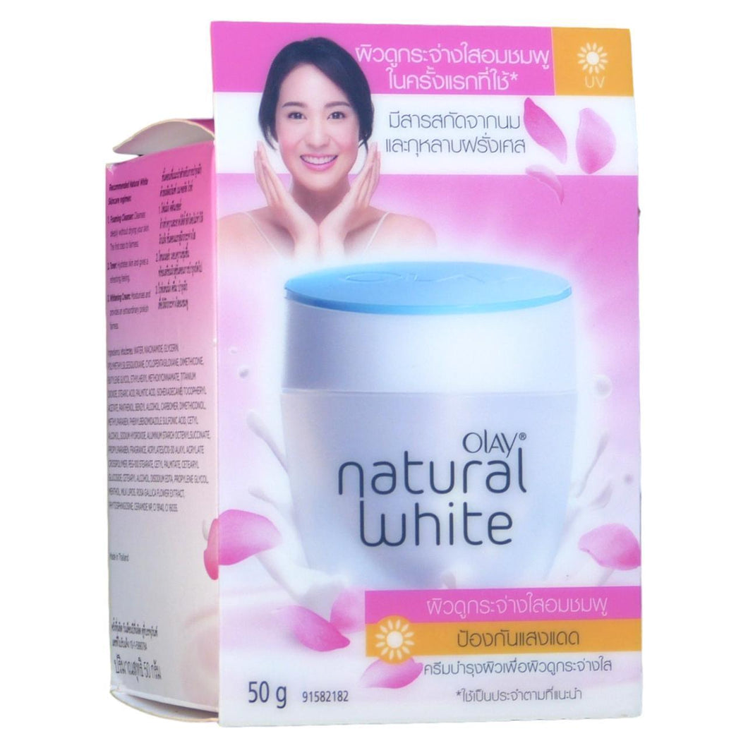 Olay Natural White Pinkish Fairness UV Whitening Cream 50g - Asian Beauty Supply