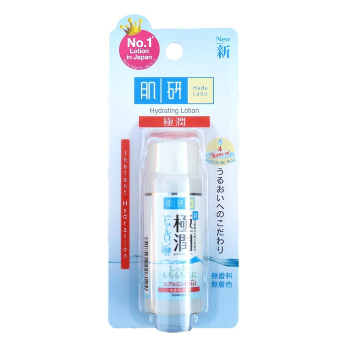 Hada Labo Super Hydrating Lotion Toner with Hyaluronic Acid 30ml