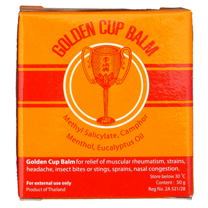 Golden Cup Balm from Thailand 50 grams - Asian Beauty Supply