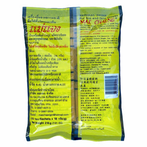 Mae Chaeng Instant Ginger Beverage 12 Sachets - Asian Beauty Supply