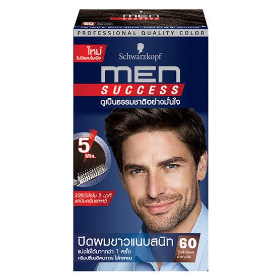 Schwarzkopf Men Success Professional hair Color Kit No 60 Dark Brown - Asian Beauty Supply