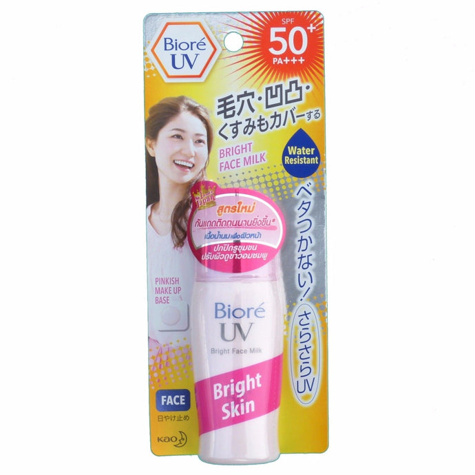 Biore UV Bright Face Milk SPF 50 Facial Sunscreen Pinkish Makeup Base 30ml - Asian Beauty Supply