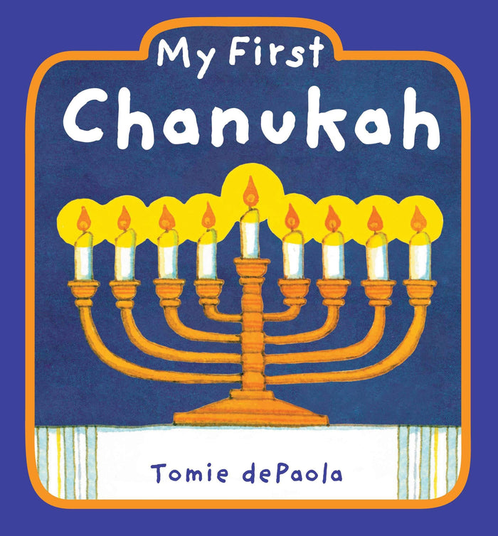 My First Channukah