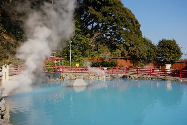 Yufuin Floral Village & Beppu Hot Spring Tour
