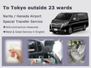 【Narita/Haneda Airport To Tokyo outside 23 wards】 anti-coronavirus measures! Special Airport transfer service【 English Meet & Greet Service】