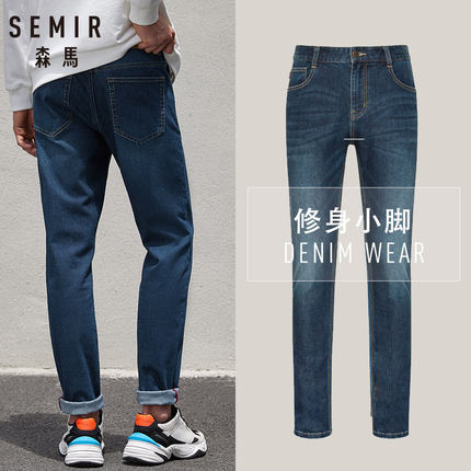 jeans for men slim fit pants classic 2019 jeans male denim jeans Designer Trousers Casual skinny Straight Elasticity pants - onlinedressstore