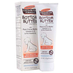 Palmers Moisturizers and Cream Bottom Butter Diper Rash Cream -125G - LadiesInn.pk