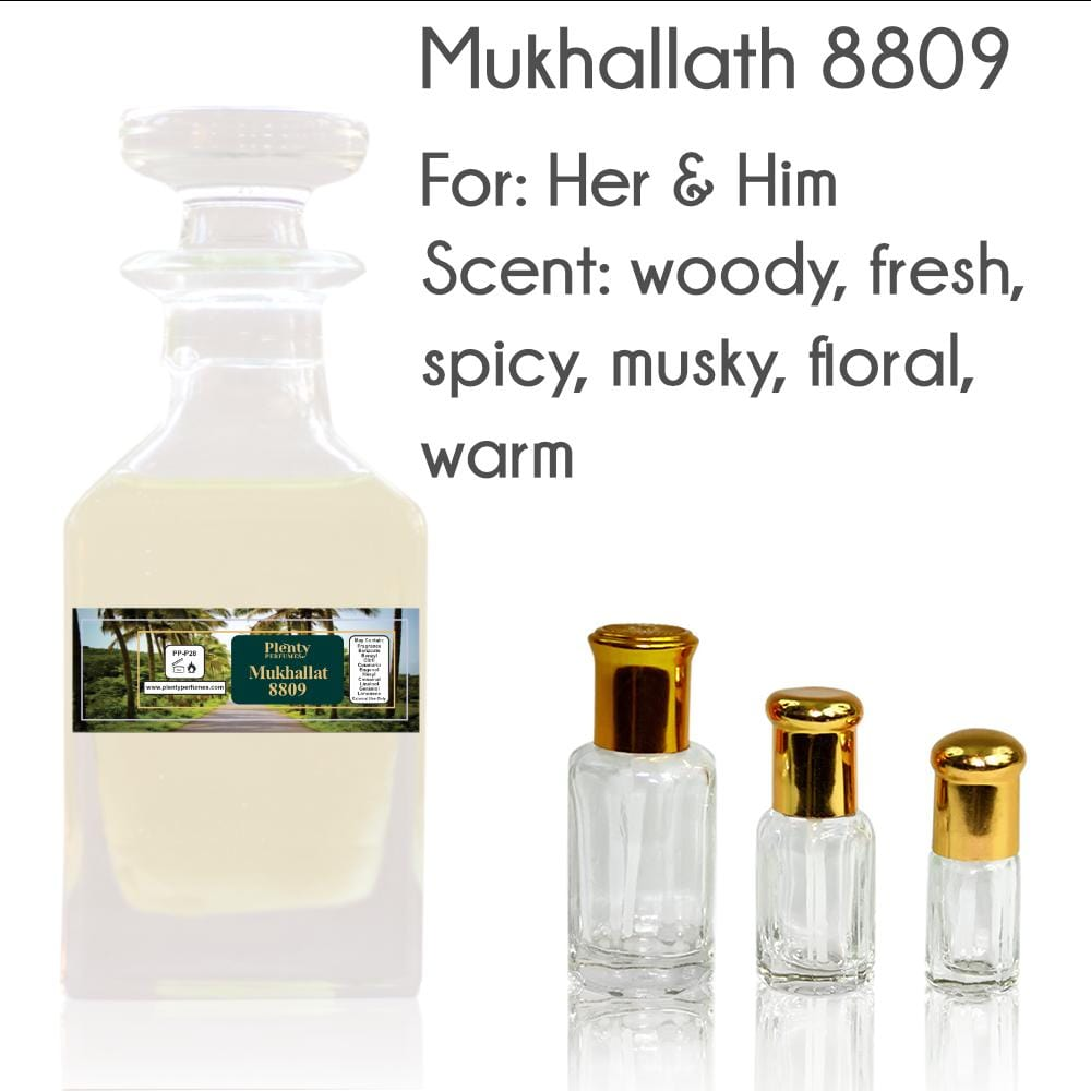 Perfume Oil Mukhallath 8809 By Ajmal - Plenty Perfumes