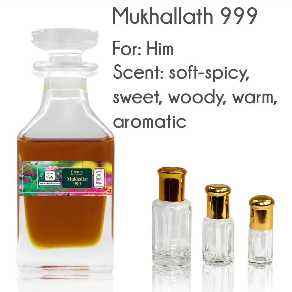 Perfume Oil Mukhallath 999 By Ajmal - Plenty Perfumes