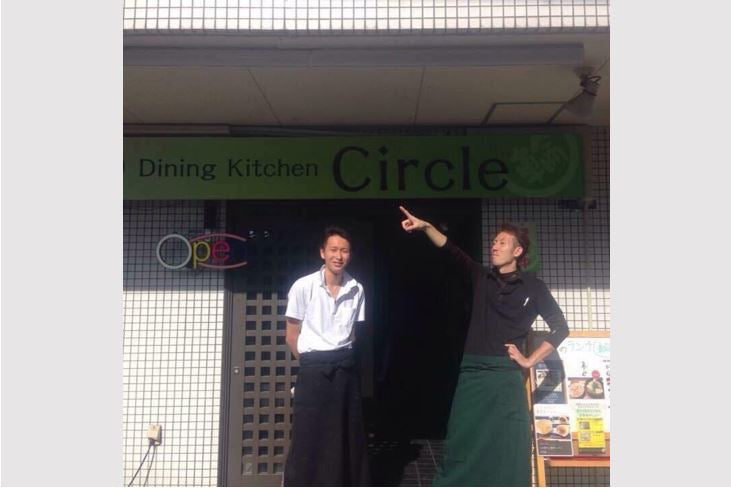 Dining Kitchen Circle