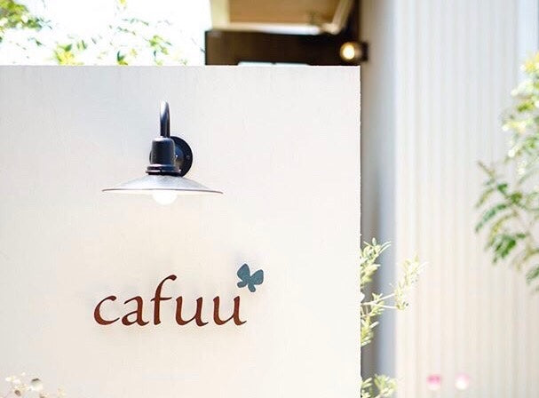 dining cafe cafuu