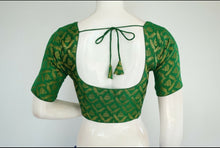 Load image into Gallery viewer, Fully Stitched Brocade Blouse
