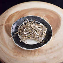 Load image into Gallery viewer, Blue Vervain (Cut) -10g - witchchest