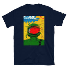 Load image into Gallery viewer, Robot Astronaut Vintage Line T-Shirt