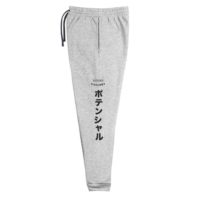NAKAMA INITIATE POTENTIAL Unisex Joggers Version 2